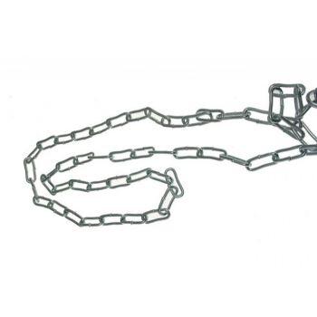 Łańcuch studzienny
