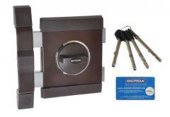 Zamek Gerda ZXL brąz długi klucz GT8 (85 mm)
